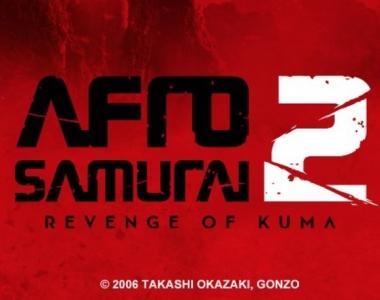 VersusEvil – Afro Samurai 2